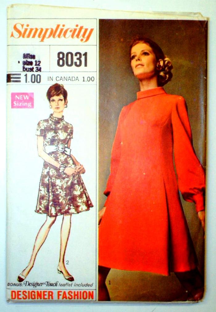 1969 dress